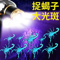 米防水矿灯黄光高亮度头戴式电筒3000锂电头灯强光充电超亮led
