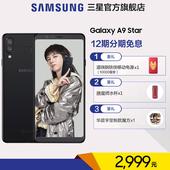 Galaxy 三星 G8850 全网通 Star 热卖 4G拍照手机 12期免息 新品 Samsung图片