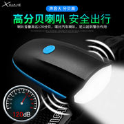 Hyunjie bicycle light horn car bell mountain bike bell super loud glare charging car headlights accessories riding equipment