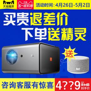 天猫魔屏S1 家庭影院级3D投影仪 无屏电视机4k高清 家用 无线wifi