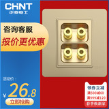 Chint champagne gold four-hole audio socket panel type 86 concealed speaker head interface four audio socket wall plug