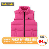 Balabala children's vest winter thick genuine clearance female big child duck velvet hit color vest fashion woman