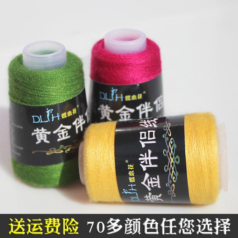 Шерстяные нитки для вязания Артикул 565056390661