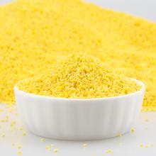 黄小米月子米有机小黄米250g新米宝宝米食用小米粥杂粮农家小米油