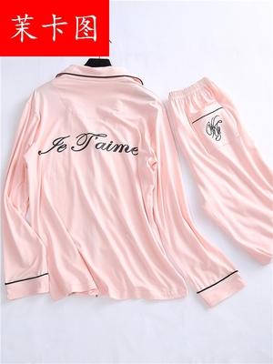 茉卡图黑色莫代尔睡衣女长袖春秋季韩版可外穿薄款开衫纯棉女家居