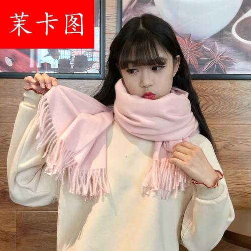 茉卡图新品韩版毛线围巾男女款秋冬加厚长款仿羊绒披肩两用学生保