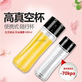 Glass vacuum storage cup juice preservation anti-oxidation portable sport multi-function seal outdoor companion water cup