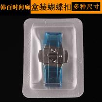 手表带男牛皮表带真皮表带自动蝴蝶扣针扣手表皮带代用