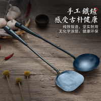 Hand-forged spatula set traditional old-fashioned anti-scalding kitchenware shovel long handle thickened stir-fry stir-fry shovel