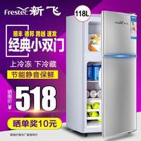 冷藏家用电冰箱