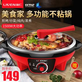 利仁JG-J3502电饼铛煎饼神器家用烙饼锅加深加热新款自动断电正品