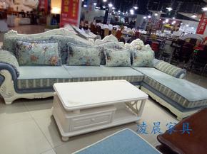 重庆家具 凌晨家具 全新欧式沙发 客厅布艺沙发 尺寸可定做