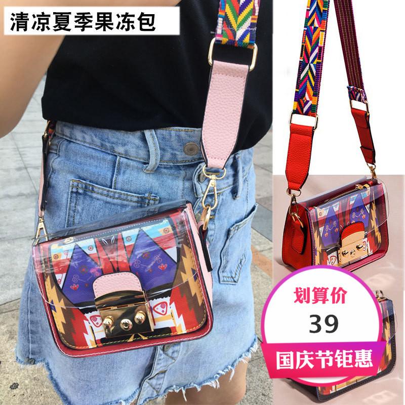 韩版糖果色小包包