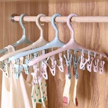 衣夹家居内衣裤婴童衣服婴儿家用晾衣架儿童衣架小衣架塑料衣撑