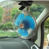 小车电风扇