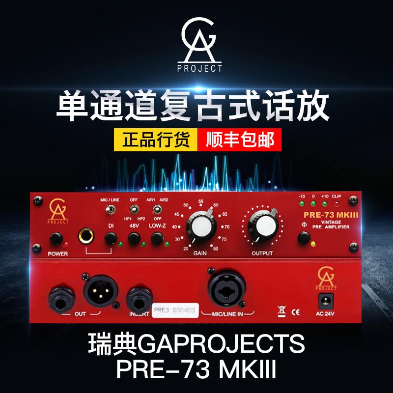 Усилители для микрофонов Артикул 586696958565