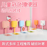 Happy family style children's color squatting pottery Kindergarten cartoon children squatting squat toilet squatting pool