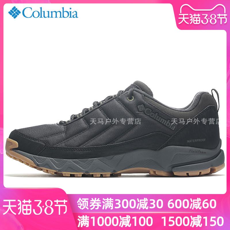 哥伦比亚男鞋秋冬季休闲鞋户外登山鞋商务缓震徒步鞋运动鞋DM0127