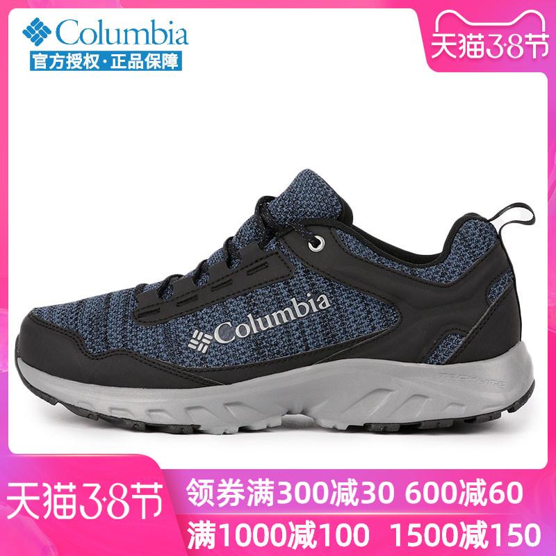 哥伦比亚登山鞋户外男鞋秋冬运动鞋缓震耐磨休闲鞋徒步鞋BM1908