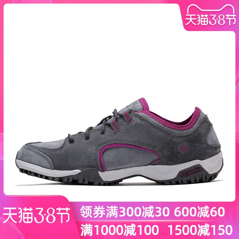 哥伦比亚户外女鞋秋冬运动休闲登山鞋轻便跑步鞋透气徒步鞋DL1113
