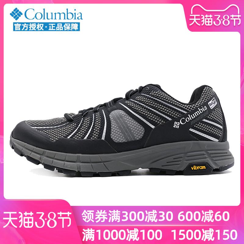 哥伦比亚男鞋秋冬运动鞋耐磨防水透气越野跑鞋登山鞋徒步鞋YM2050