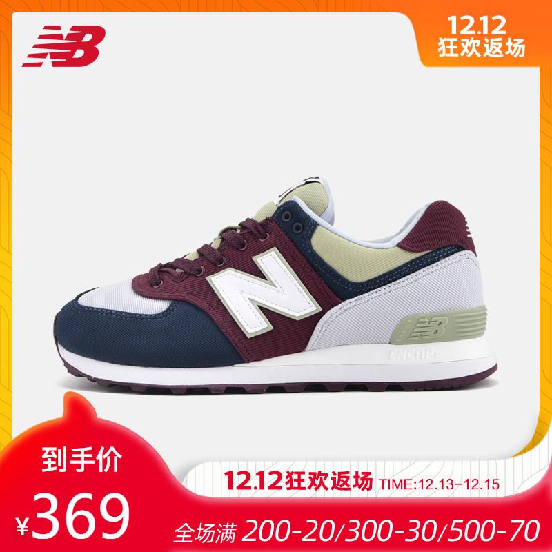 New Balance NB官方男鞋女鞋复古鞋百搭跑步鞋休闲运动鞋ML574INE