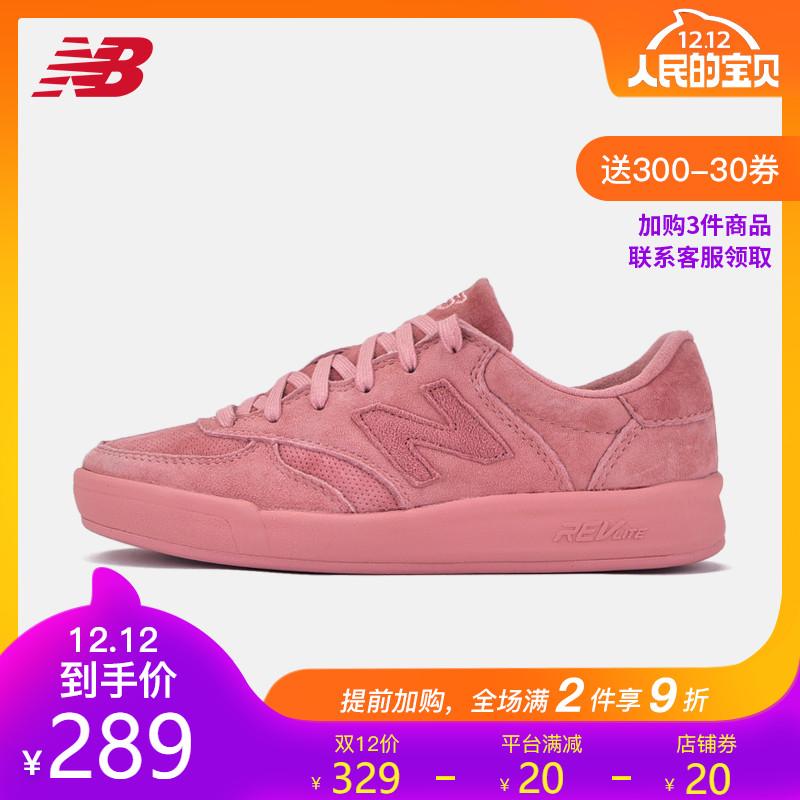 New Balance NB官方女鞋运动鞋板鞋复古休闲鞋WRT300PP
