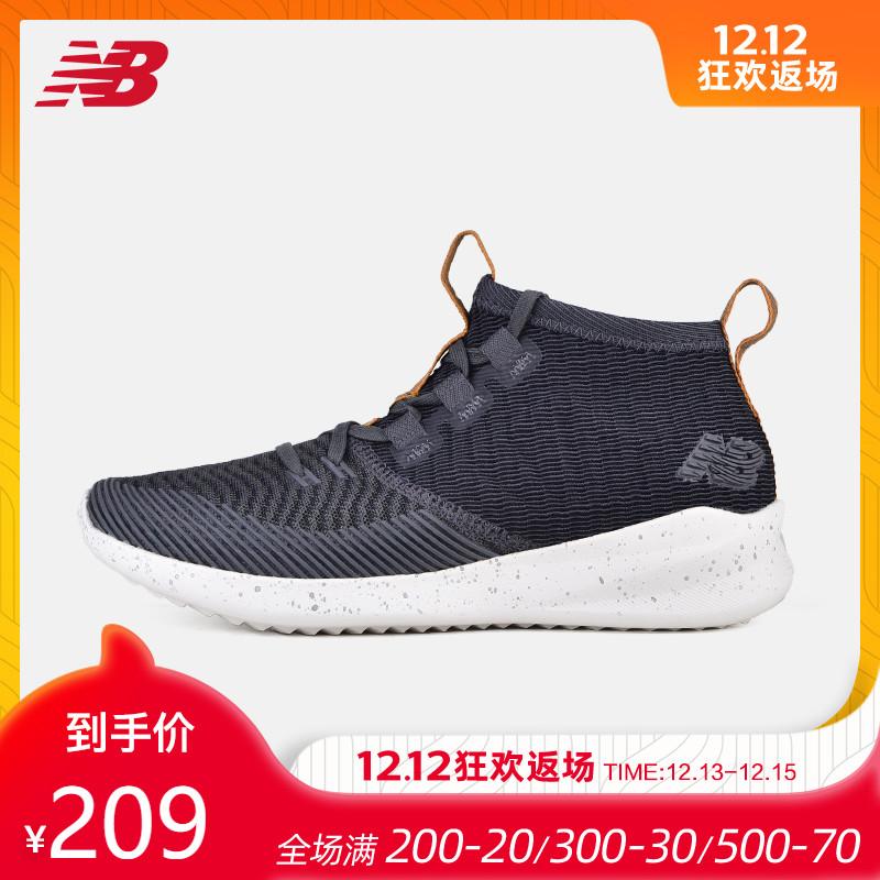 New Balance/NB Cypher Run系列男鞋女鞋跑步鞋运动鞋MSRMCBG