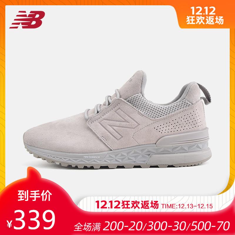 New Balance NB官方男鞋复古鞋时尚百搭跑步休闲运动鞋MS574DB