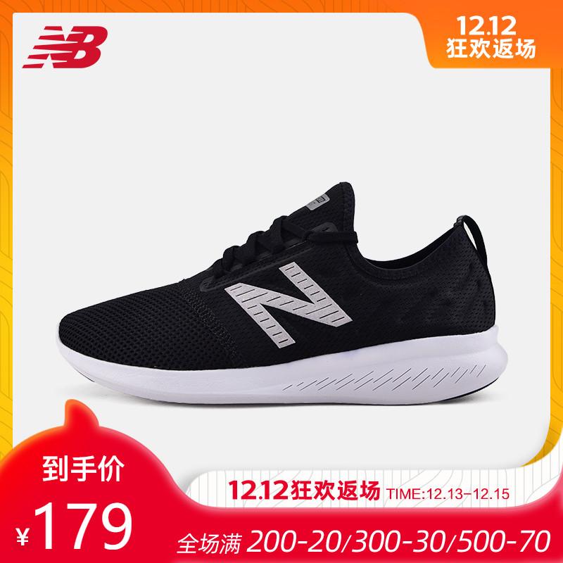 New Balance NB官方男鞋女鞋运动鞋时尚透气休闲鞋跑步鞋MCSTLLB4