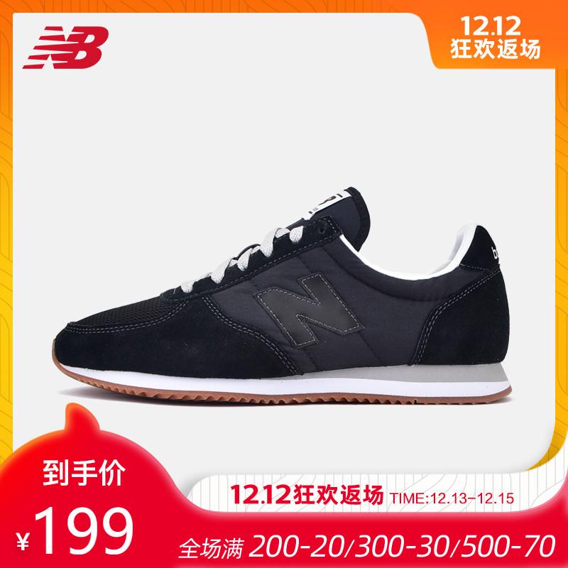 New Balance NB官方220男鞋复古鞋休闲运动鞋跑步鞋U220EA