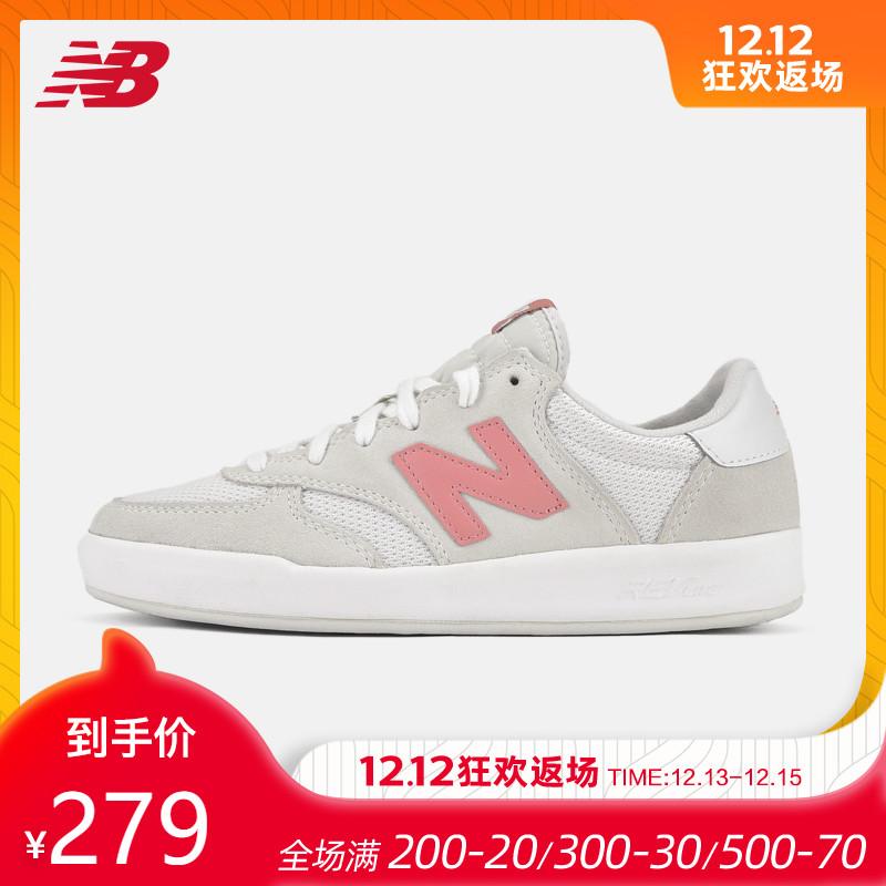New Balance NB官方女鞋跑步鞋板鞋复古鞋休闲运动鞋WRT300MK