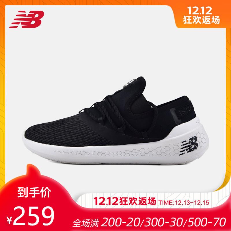 New Balance NB官方男鞋跑步鞋轻量耐磨休闲鞋运动鞋MNXTSB