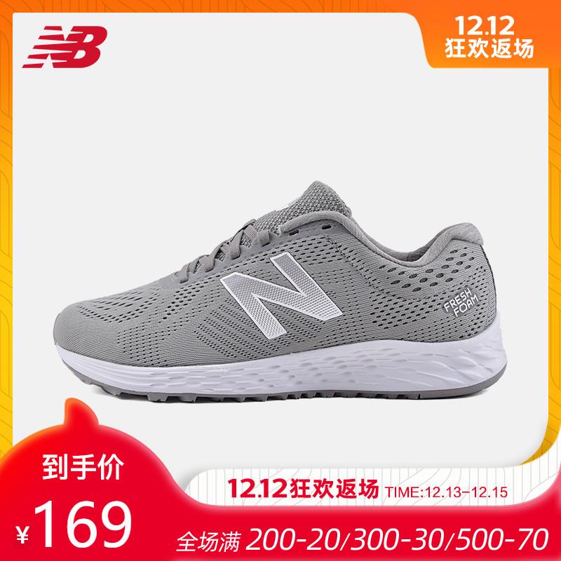 New Balance NB官方男鞋运动鞋时尚百搭休闲鞋跑步鞋MARISSB1