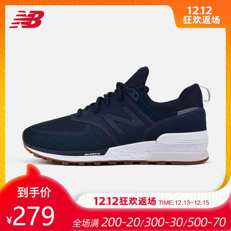 New Balance NB官方 男鞋女鞋复古鞋百搭跑步休闲运动鞋MS574EMB