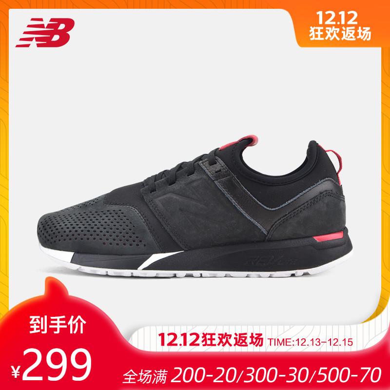 New Balance NB官方男鞋跑步鞋休闲鞋复古鞋运动鞋MRL247CN