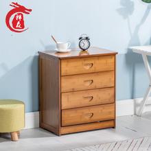 家用客厅竹柜组合多层实木儿童卧室床头收纳带锁超薄小型矮大斗柜