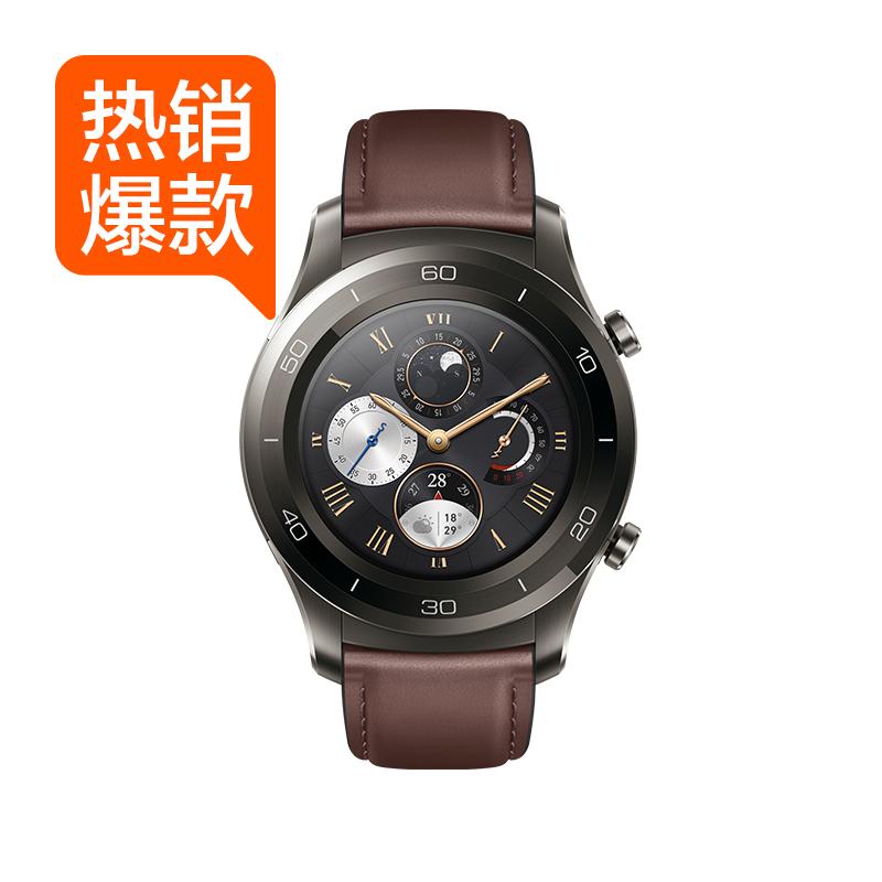 【直降500元】华为WATCH2 pro智能手表手环运动成人商务男穿戴计步器测心率防水蓝牙通话电话