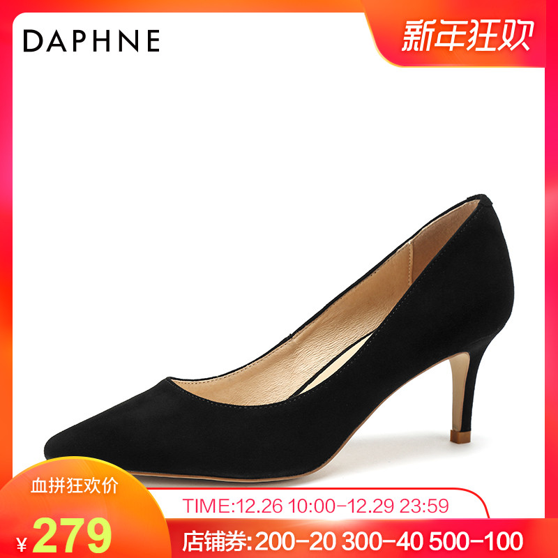 Daphne/达芙妮女鞋2018新款羊皮尖头浅口高跟鞋女细跟单鞋