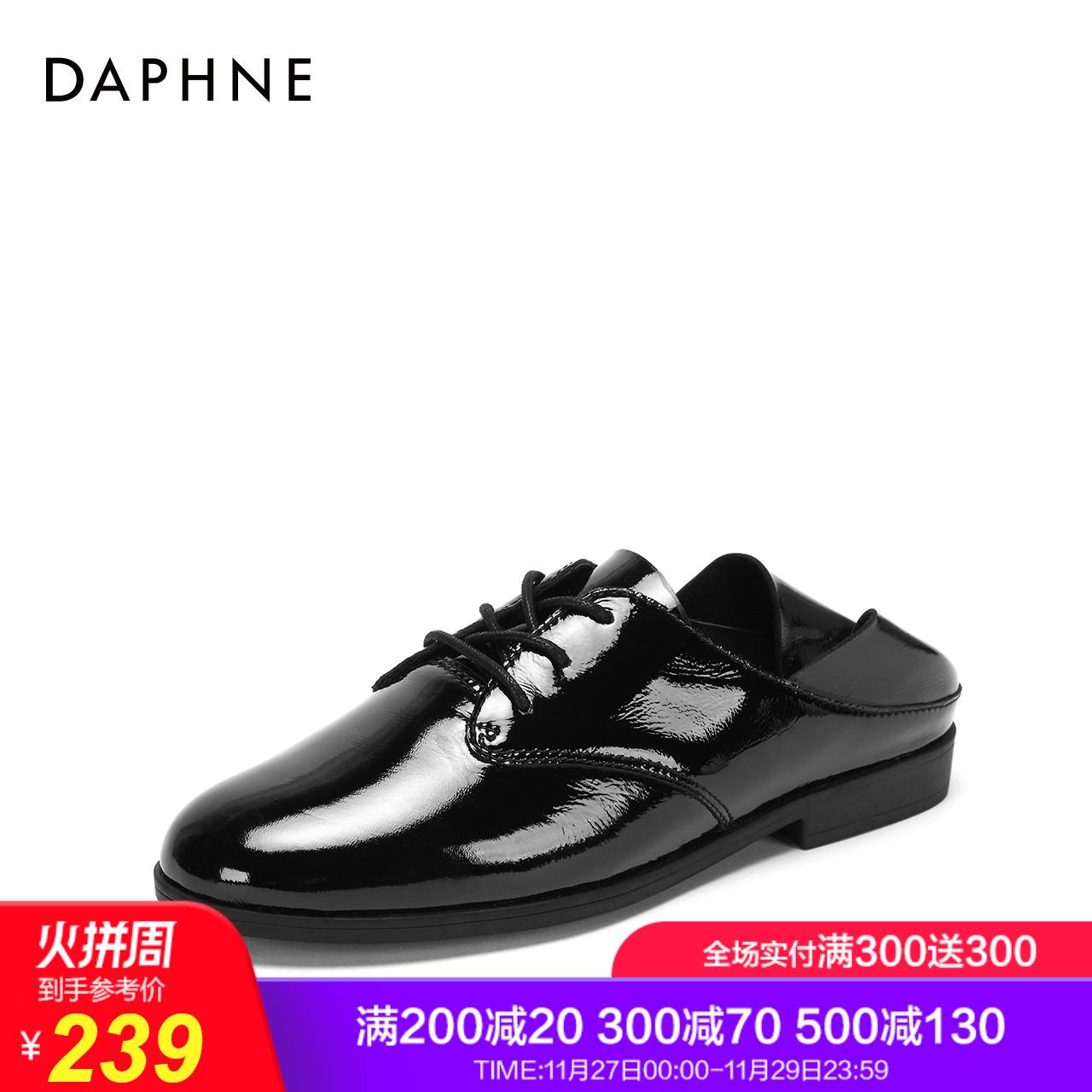 Daphne/达芙妮2018秋新款牛皮圆头学院风时尚绑带平跟单鞋女