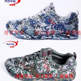 Jihua 3514 Air Force Navy Ocean Camouflage Shoes Breathable Running Shoes Men and Women Urban Camouflage Training Shoes Examination Shoes