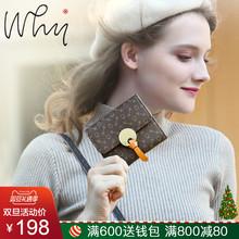 【热卖】why女包钱包日韩款简约2018新款YYP513601短款钱包包女