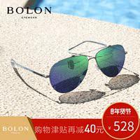 暴龙BOLON太阳镜男士时尚飞行员蛤蟆镜高清偏光驾驶镜墨镜 BL8001
