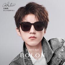 BOLON暴龙太阳镜男款大框潮流墨镜王俊凯同款时尚眼镜BL8055图片