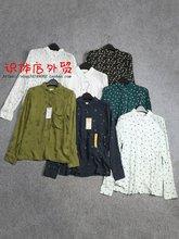 17022814西班牙7色方领经典款直筒型秋款薄款长袖衬衫