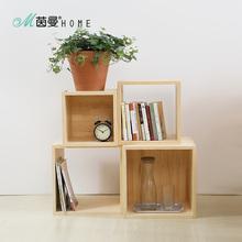 木格子置物架實木收納柜置物柜松木格架儲物柜實木格子創意簡易