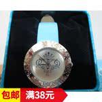 蓝色璀璨手表 腕表精美铁盒 买就送电池 110g