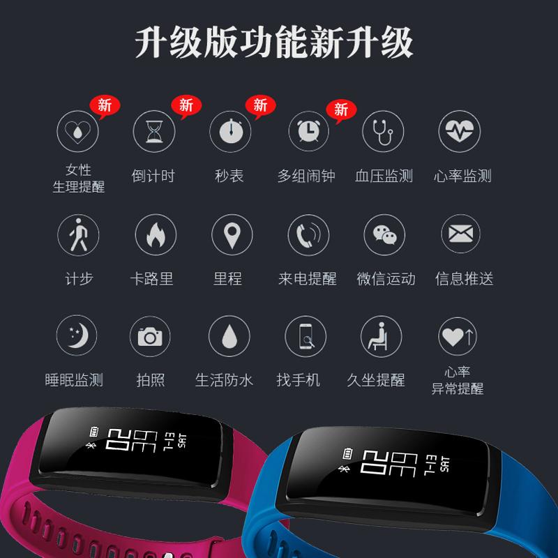监测血压心率手表男电子测量家用多功能女性情侣智能运动手环防水