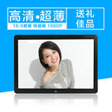 New high-definition 12 inch 13 inch 15 inch digital photo frame LED electronic photo album video advertising machine can be customized LOGO