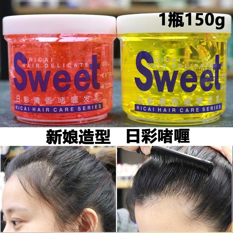 Средства для укладки волос Артикул 13337084260